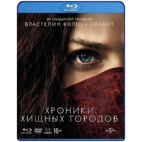 Хроники хищных городов (Blu-ray + DVD)