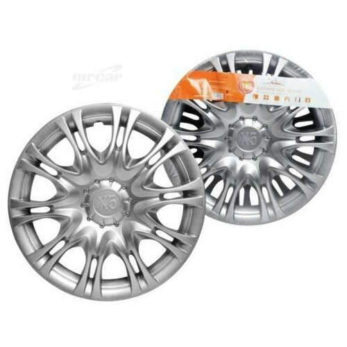 AIRLINE AWCC1610 Колпаки колесные 16 Х5, серебристый, компл. 2 шт. AWCC-16-10