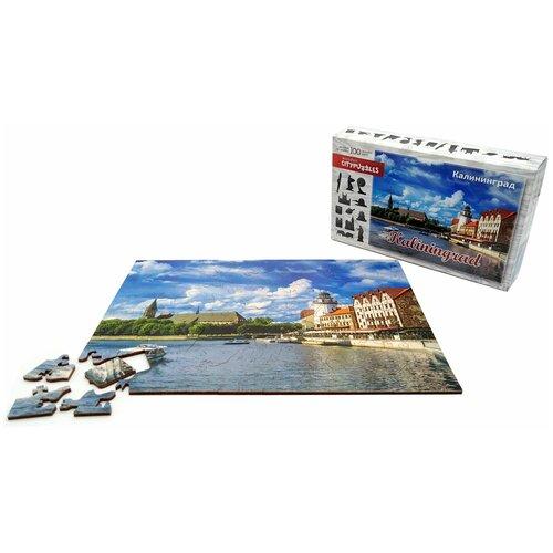 Citypuzzles