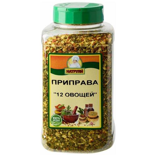 Приправа 12 овощей в банке, 500 гр приправа для овощей 50 гр
