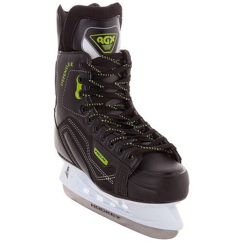 Хоккейные коньки Defender (Размер : 38)