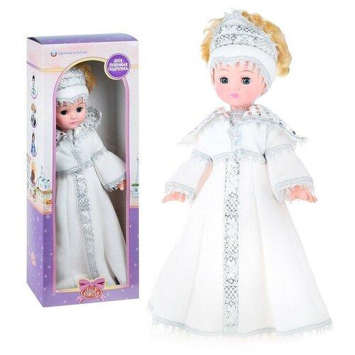Кукла Зимняя королева 45см., в коробке