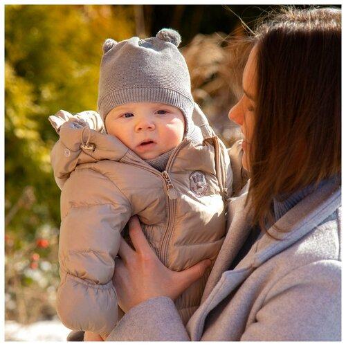 Шапка детская вязаная Amarobaby Pure Love POMPONY, серый, демисезонная, с подкладом, размер 44-46