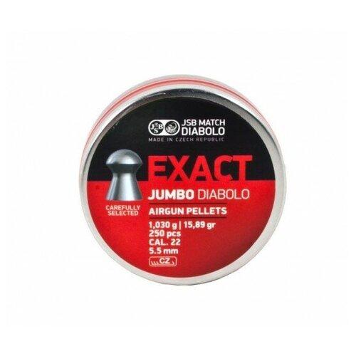 Пульки JSB Exact Jumbo 5,5 мм (5,52) (500 шт)