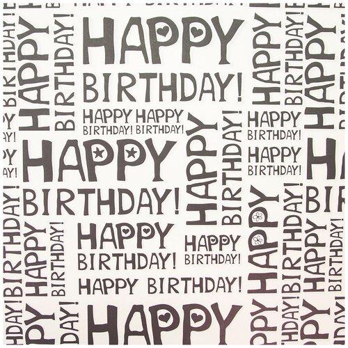 Упаковочная бумага, Крафт (0,7*1 м) Happy Birthday (шрифты), Черный, 1 шт.