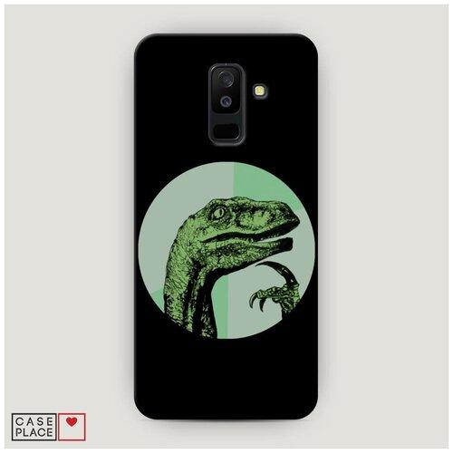 Чехол Пластиковый Samsung Galaxy A6 Plus Мем задумчивый динозавр