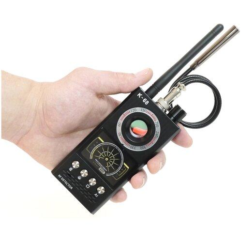 Антижучок Hunter 007-EXPERT - как обнаружить микрофон, куплю детектор жучков, поиск жучков и скрытых видеокамер