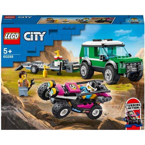Конструктор LEGO City 60288 Транспортировка карта