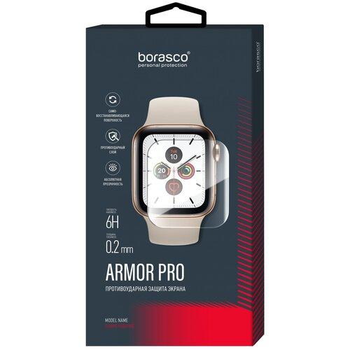 Защитное стекло для Apple Watch / Apple Watch 2 38 мм полноэкранное Защита экрана Armor Pro