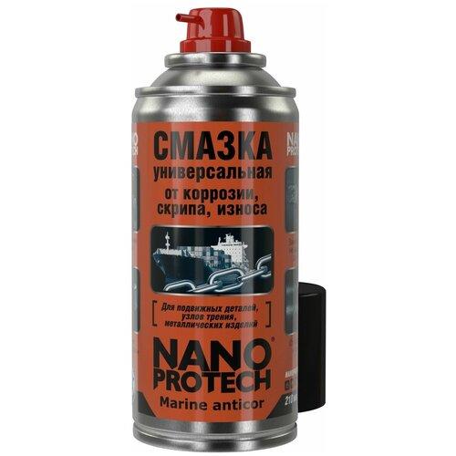 Смазка Marine Anticor, 210 мл. NANOPROTECH
