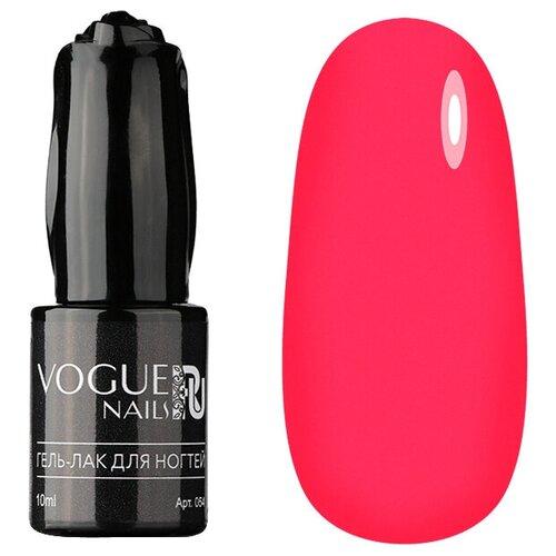 Купить Гель-лак для ногтей Vogue Nails Райские каникулы, 10 мл, Майами