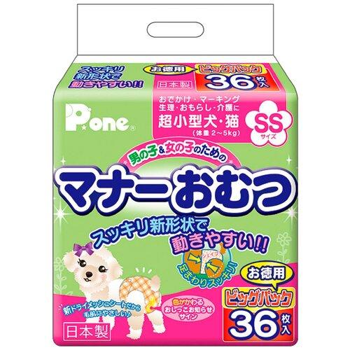 Подгузники интеллектуальные Premium Pet Japan многоразовые для собак 34 шт унисекс SS (1 уп)