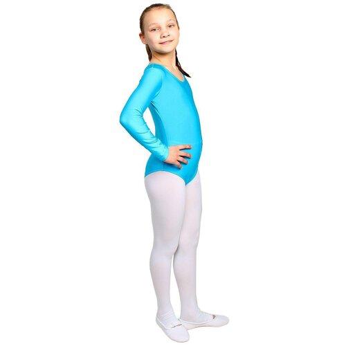 Купить Купальник Grace Dance размер 36, бирюзовый, Купальники и плавки