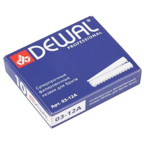 Лезвия DEWAL филировочные (10 шт) DEWAL MR-03-12A