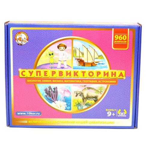 Фото - Настольная игра Десятое королевство Супервикторина 02834 настольная игра десятое королевство контуры 00048