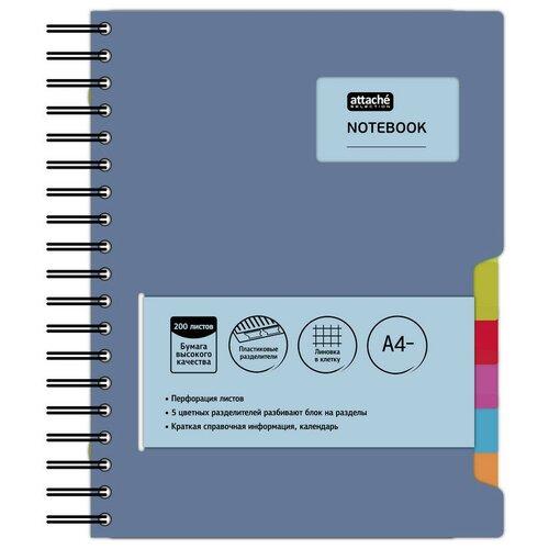 Купить Бизнес-тетрадь А4, 200л, кл, греб Attache Selection Office book синий металлик, Тетради