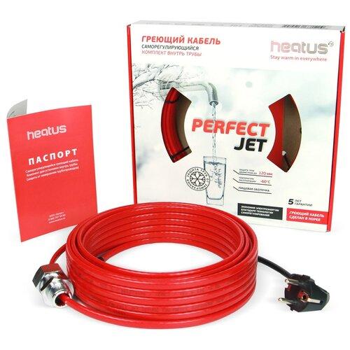 Греющий кабель, кабельный ввод, вилка HEATUS PerfectJet 65 Вт 5 м греющий кабель вилка heatus ardpipe 16 64 вт 4 м