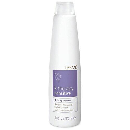Lakme шампунь K.Therapy Sensitive успокаивающий для чувствительной кожи головы и волос, 300 мл