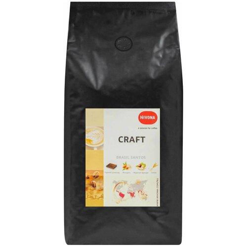 Кофе в зернах Nivona CRAFT, 500g