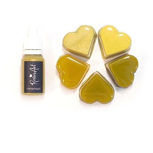Купить Краситель для эпоксидной смолы ResinArt, горчичный, 10 мл, Вспомогательные жидкости