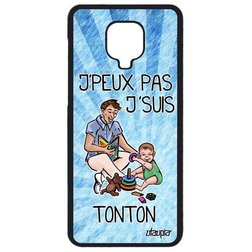 "Чехол для смартфона Redmi Note 9 Pro, ""Не могу - стал дядей!"" Пародия Комикс"