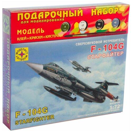 Купить Модель для сборки Моделист Авиация Сверхзвуковой истребитель F-104G Старфайтер (1:72), Сборные модели