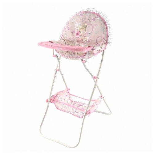 Купить Стульчик DeCuevas для кормления куклы 53234, Мебель для кукол