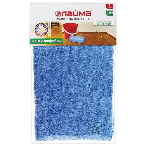 Салфетка Лайма для пола 70х80 см, синий салфетка officeclean для уборки пола 70х80 см синий