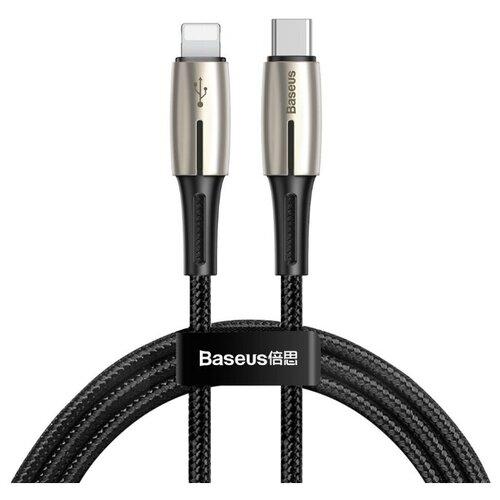 Фото - Кабель Baseus Waterdrop USB Type-C - Lightning (CATLRD-01), 1 шт., черный, 1.3 м кабель baseus u shaped usb lightning usb type c camutc 0 23 м черный