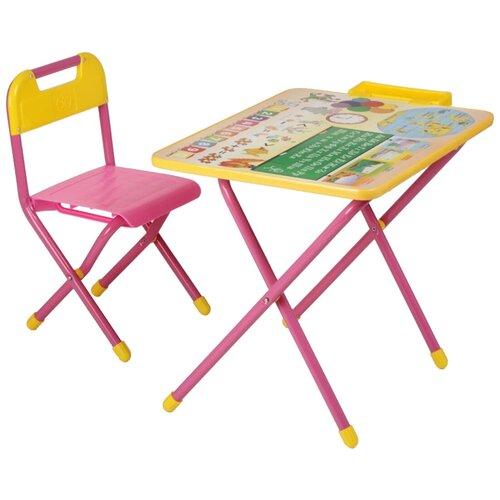 Купить Комплект ДЭМИ стол + стул №1 Глобус 60x45 см розовый, Парты и столы