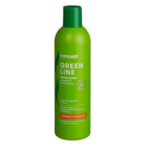Фото - Concept Бальзам-активатор роста волос Green Line, 300 мл concept шампунь активатор роста волос active hair growth shampoo 300 мл concept green line