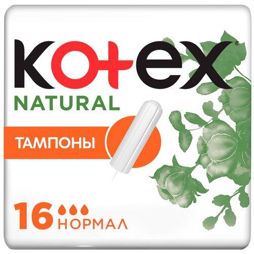 Фото - Kotex тампоны Natural Normal, 3 капли, 16 шт. kotex ultrasorb normal тампоны 8 шт