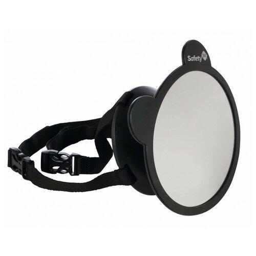 Safety 1st Автомобильное зеркало для наблюдения за ребенком 33110128 темно-серый