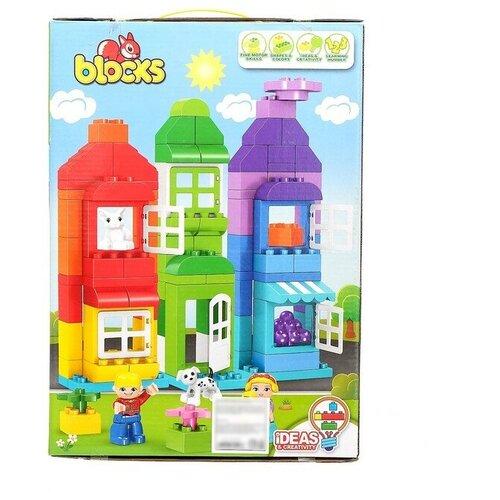 Конструктор Kids home toys Blocks 188-269 конструктор kids home toys happy farm 188 133