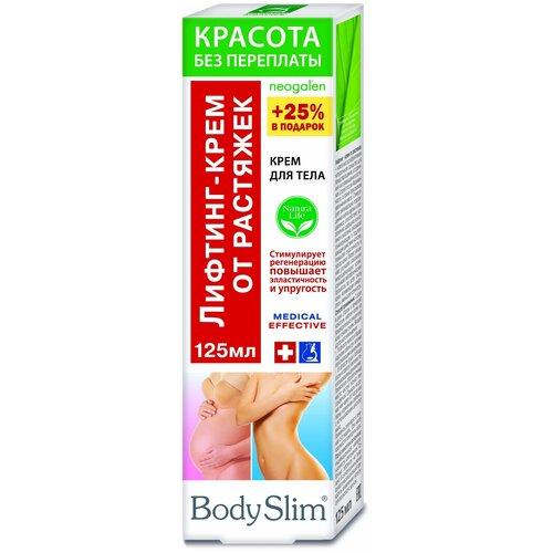 Body Slim крем Красота без переплат Лифтинг для тела от растяжек 125 мл