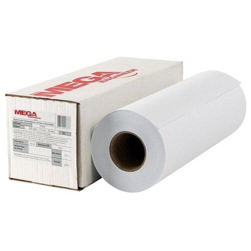 Фото - Бумага ProMEGA Engineer 420 мм. x 175 м. 80 г/м², белый бумага promega engineer 914 мм x 45 м 80 г м² 4 пачк белый