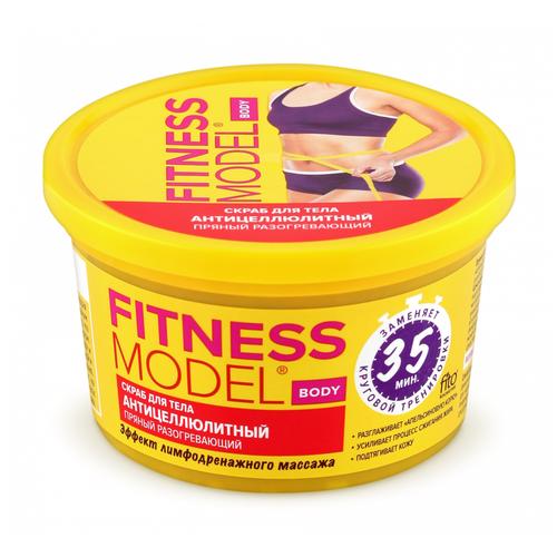 Купить Fitness Model скраб для тела антицеллюлитный пряный разогревающий 250 мл