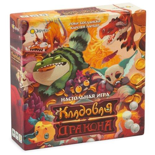 Настольная игра Эврикус Кладовая дракона