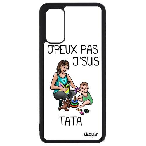 "Чехол на телефон Galaxy S20, S20 5G, ""Не могу - стала тетей!"" Семья Повод"