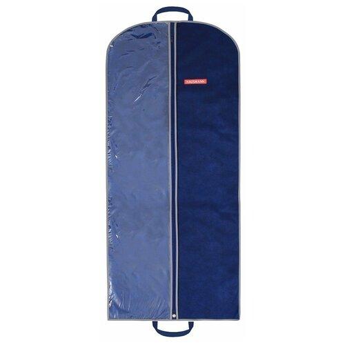 Фото - HAUSMANN Чехол для одежды HM-701402 60x140 см синий hausmann чехол для верхней одежды hm 701403 140x60 см черный