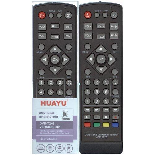 Фото - Пульт Huayu для приставок DVB-T2+2 ! для dvb ресиверов пульт huayu opentech isb7 va70 для dvb ресиверов нтв