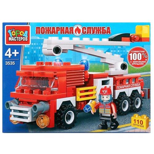 Купить Конструктор ГОРОД МАСТЕРОВ Пожарная служба 3535 Пожарная машина, Конструкторы