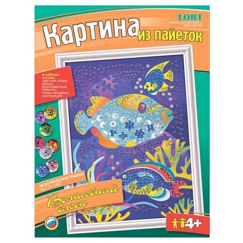 Фото - LORI Картина из пайеток Экзотические рыбки Ап-002 lori картина из пайеток верный пес ап 015
