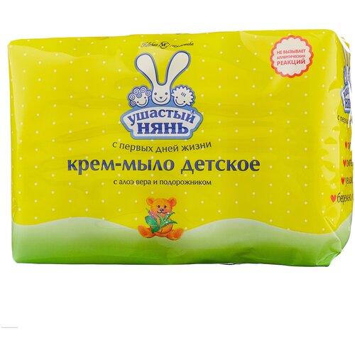 Ушастый Нянь Крем-мыло с алоэ вера и подорожником, 400 г, 4 шт.