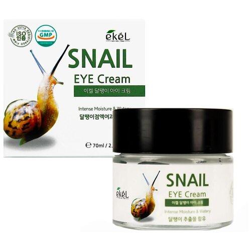 Фото - Ekel Крем для кожи вокруг глаз Snail Eye Cream, 70 мл asiakiss крем для кожи вокруг глаз snail eye cream 40 мл