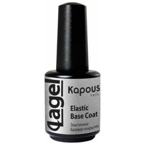 Kapous Professional базовое покрытие Elastic Base Coat 15 мл прозрачный недорого
