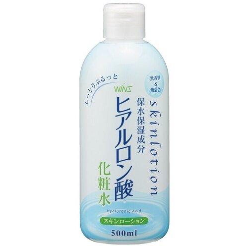 Лосьон для тела Nihon Detergent с гиалуроновой кислотой WINS, 500 мл