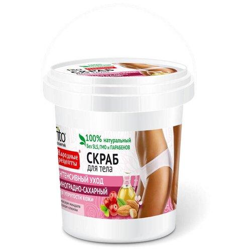 Купить Народные рецепты Скраб для тела Интенсивный уход Виноградно-сахарный, 155 мл