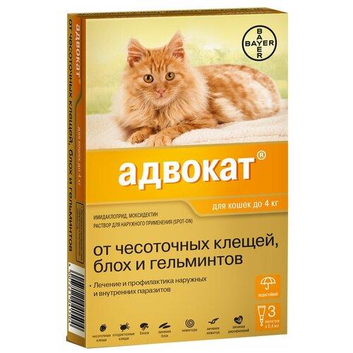 Адвокат (Bayer) Капли от чесоточных клещей, блох и гельминтов для кошек до 4 кг (3 пипетки)
