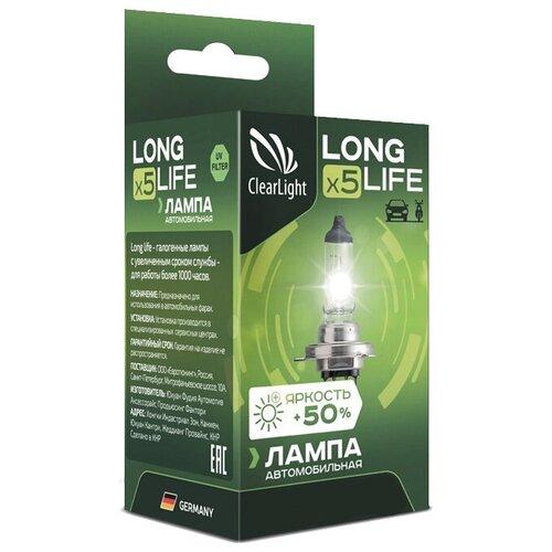 Лампа автомобильная галогенная ClearLight Long Life MLH27LL H27 12V 55W 1 шт.